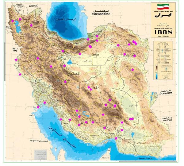 نقشه توزیع فرونشست در کشور (سازمان نقشه برداری)