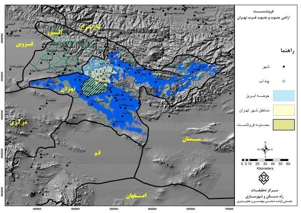 چاه های آب استان تهران