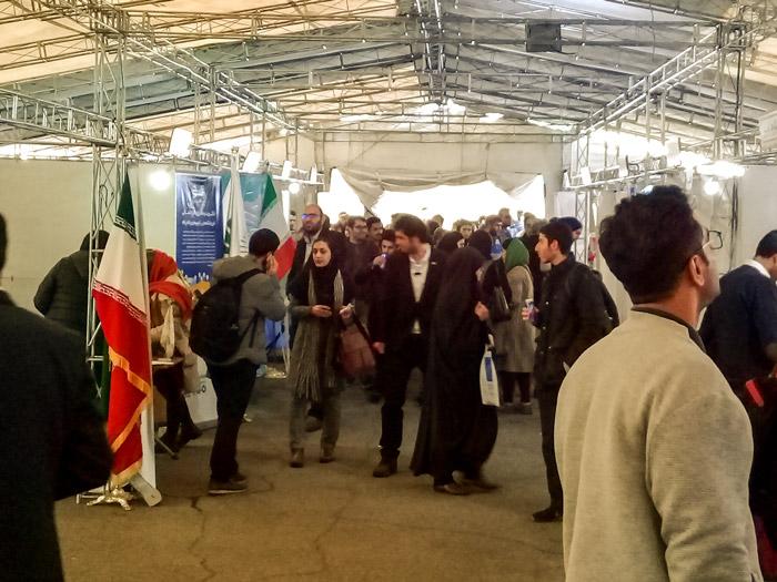 عکس های نمایشگاه کار دانشگاه تهران